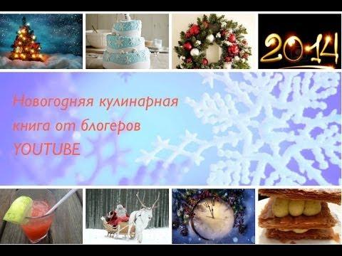 КУРИЦА с картофелем в лаваше Запеченная в духовке   VIKKAvideo-Простые рецептыиз YouTube · Длительность: 1 мин52 с