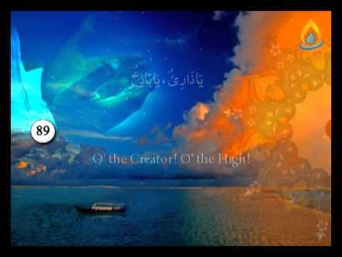 Hadi TV Group | Dua Al-Joshan Al-Kabir 005