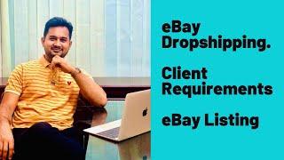 eBay Dropshipping | eBay Client Communication | eBay Listing screenshot 1