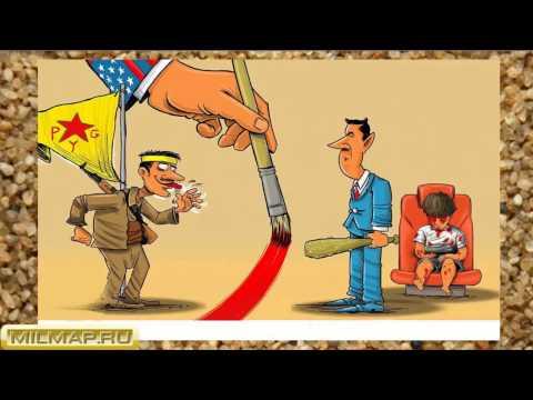 Политические карикатуры из Турции и ОАЭ.