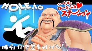 [live]ホールコース、ハート様、コンビ!【Hole.io】