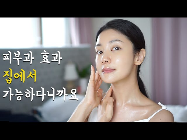 [SUB] 피부과 갈 시간 없다면?! 집에서 하는 스페셜케어✨ Special skin treatment at home 🏠💆🏻♀️ | UNA