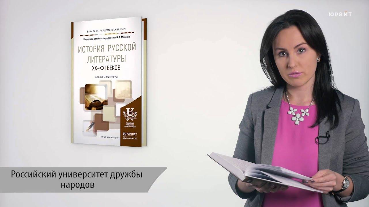 читать учебник по криминалистике онлайн