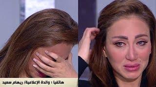صبايا : ريهام سعيد تضطر الخروج لفاصل بعد احراجها 😮