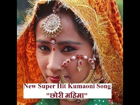 Latest New Popular Kumaoni Songs 2017 ...