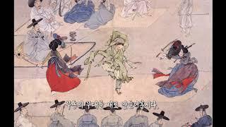 김홍도 무동