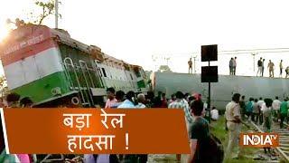 New Farakka Express derails near Rae Bareli, death toll mounts to 7