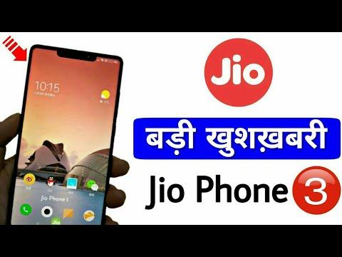 Jio phone me whatsapp kab aayega sahi date