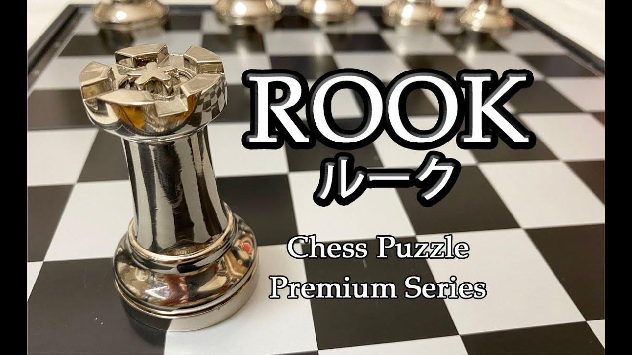 超プレミアム!  Cast Puzzle Premium Series  Chess Puzzle ROOK(ルーク)