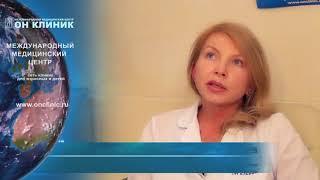 Назначение заместительной гормональной терапии в ОН КЛИНИК.