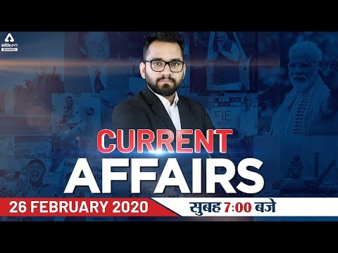 26 February Current Affairs 2020   Daily Current Affairs   Current Affairs Today