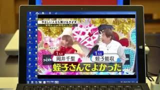 坂上忍 VS バナナマン日村!クイズやさしいね (2016年7月12日放送) 加藤綾子 内村光良