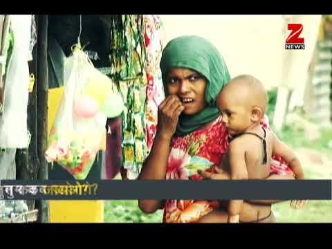 What is Rohingya Muslims issue all about? | क्या है रोहिंग्या मुसलमानों से जुड़ा विवाद ?