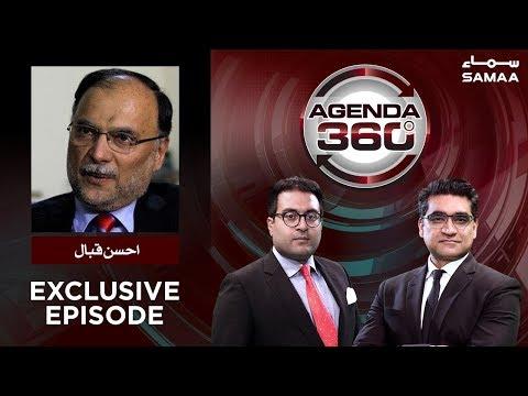 Ahsan Iqbal Exclusive | Agenda 360 | SAMAA TV | January 19, 2019