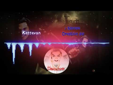 WHATSAPP STATUS SONG VIDEO TAMIL|--KETTAVAN RAMA RAMA SONG|WHATSAPP STATUS TAMIL VIDEO SONG