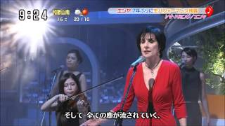 Enya The Humming Live Japan HD Enya 2015