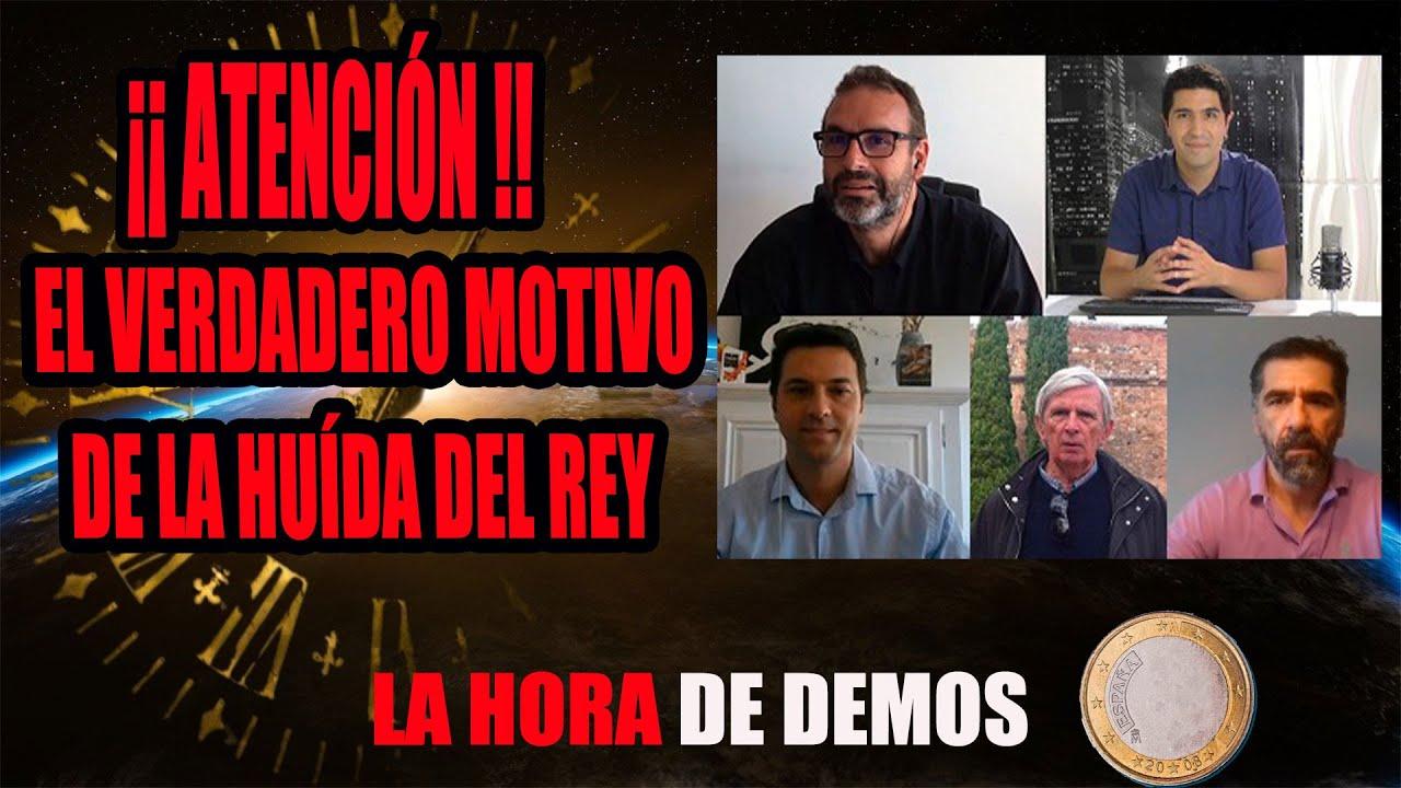 ¿El final de la Monarquía Española?  La Hora de Demos 14