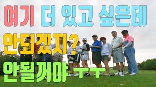 칸쿤 골프여행 (골프 마지막날. 골프에 미친 사람들 ㅋ…