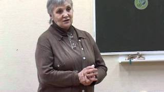 видео ЛЕКЦИЯ № 8. Статистика инвестиций