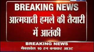 India News: Explosive Found Near Kotla Stadium, Indication of Fresh Terrorism?