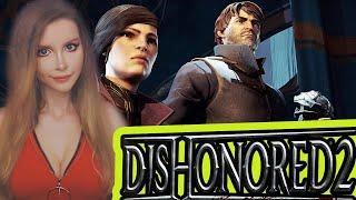 Dishonored 2   ПОЛНОЕ ПРОХОЖДЕНИЕ НА РУССКОМ ЯЗЫКЕ   ОБЗОР    СТРИМ #1