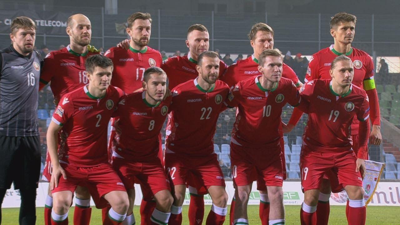 расположенный берегу сборная беларуси по футболу состав фото имеет