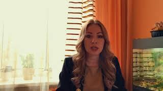 """Конкурс """"Воспитать человека"""" Масюкова Т.А. 2018 год"""