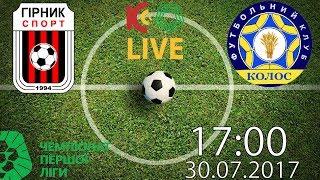 Hirnyk-Sport vs FC Kolos Kovalivka full match