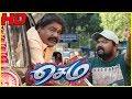 Sema Tamil Movie Scenes | Mansoor Ali Khan comes to Chennai | Kovai Sarala Comedy | GV Prakash