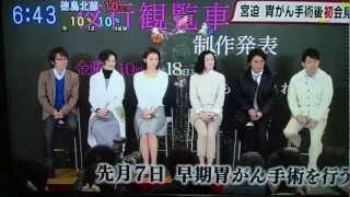 鈴木京香が出演するTBSの湊かなえ原作ドラマ「夜行観覧車」の第1話「高...