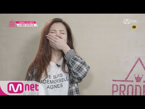 "[Produce 101] ""I thought I'd be out"" Girls' Hidden Cam Test EP.05 20160219"