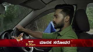 Manasa Sarovara Promo | Today at 9.30pm | Udaya TV
