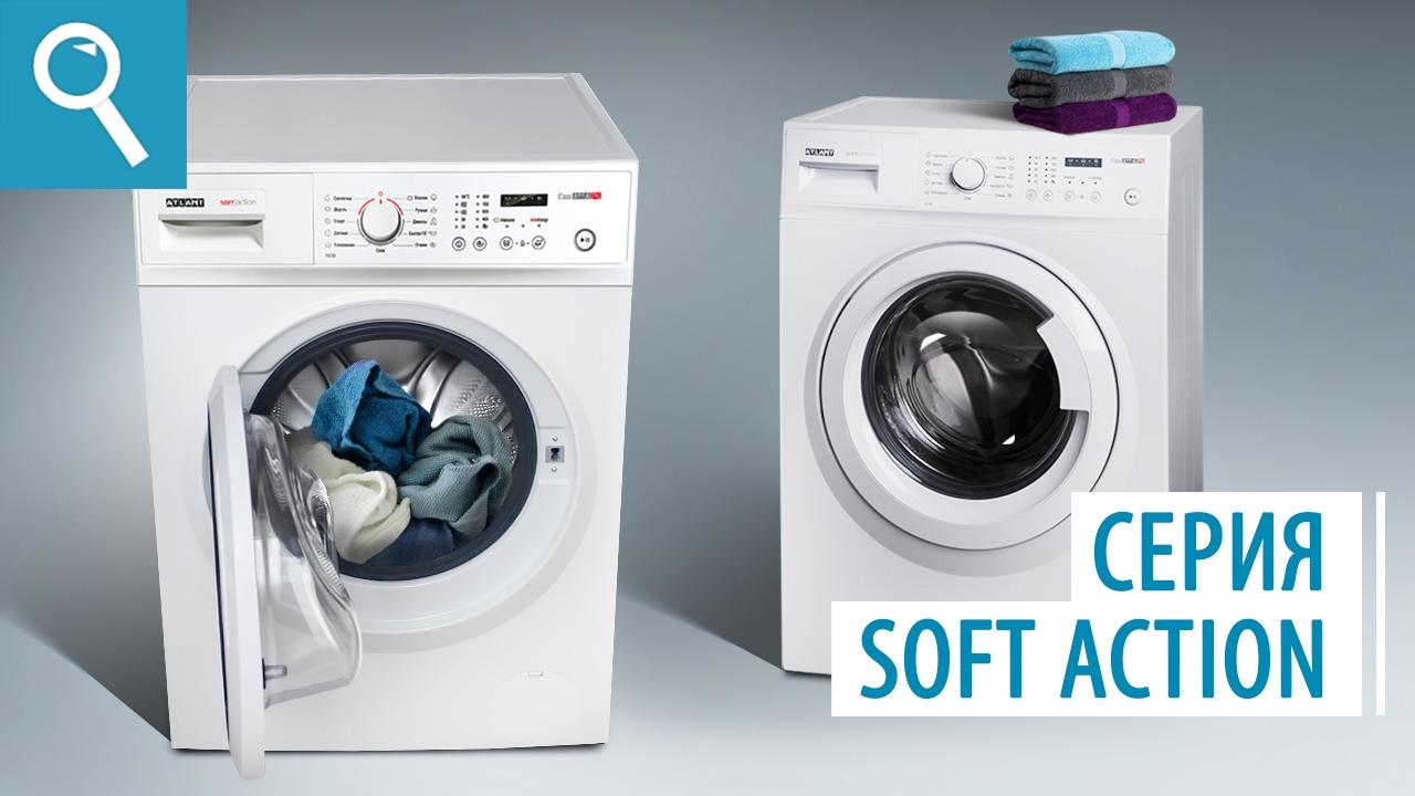 Бросить кирпич в стиральную машину - YouTube