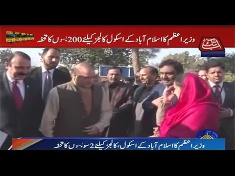 Islamabad: Ceremony to hand over buses to Educational Institutions