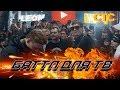 РЭПЙОУ БАТТЛ ГНОЙНЫЙ VS DK BACKSTAGE mp3