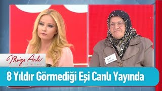 Elife Teyzenin aradığımız eşi canlı yayında - Müge Anlı ile Tatlı Sert 3 Ocak 2020