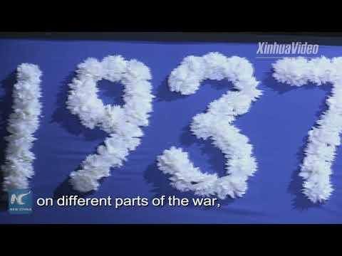 World marks 80th anniversary of Nanjing Massacre
