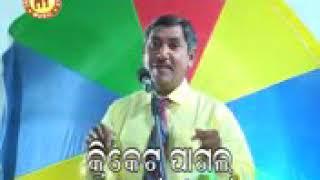 sambalpuri comedy cricket pagal mimicry kalakar kailash ch sahu