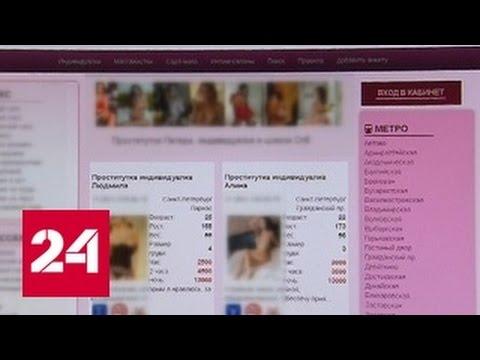 Приколы порно онлайн -