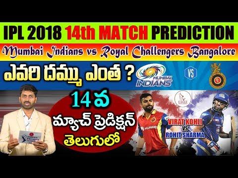 Mumbai Indians vs Royal Challengers Bangalore, 14th Match Live Prediction | Eagle Media Works