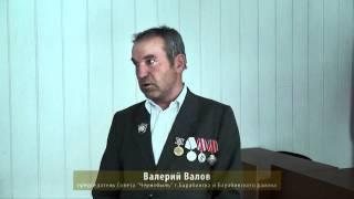 Барабинск. Вручение медалей чернобыльцам