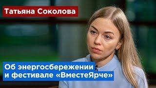 Смотреть видео Петербург остается в лидерах по энергоэффективности среди субъектов РФ онлайн