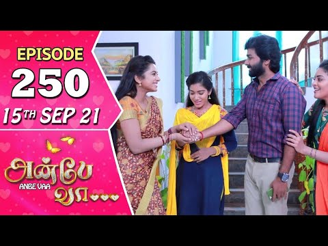 Anbe Vaa Serial | Episode 250 | 15th Sep 2021 | Virat | Delna Davis | Saregama TV Shows Tamil