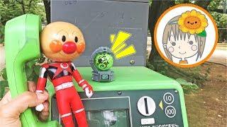 キュウレンジャー おもちゃ アンパンレッドとキュータマさがそう 公園 thumbnail