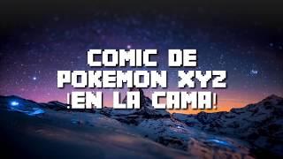 ///★POKEMON★///COMIC☆!EN LA CAMA! ☆///1/2///