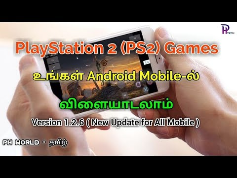 PlayStation (ps2) Games Play On Your Android Mobile Step By Step Procedure In Tamil 2018 - PH World