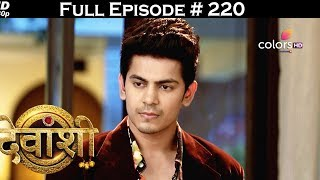 Devanshi - 25th May 2017 - देवांशी - Full Episode (HD)