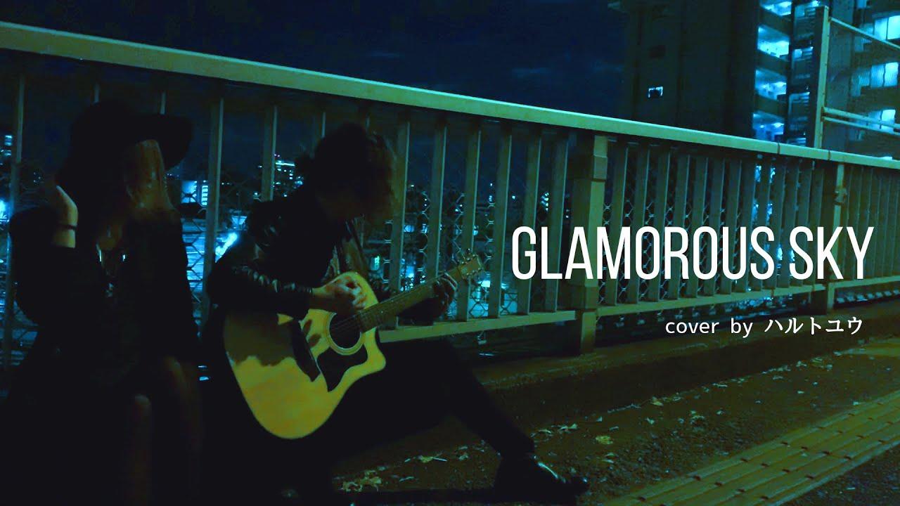 GLAMOROUS SKY-NANA starring MIKA NAKASHIMA【cover No.012】