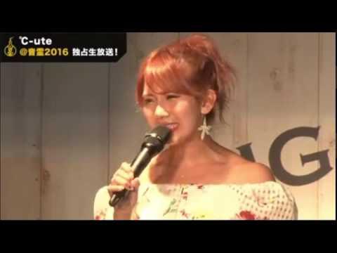 2016 08 03 Ameba TV 生放送~℃-ute 音霊2016