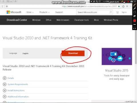 Cara Mendownload Visual Basic 2010